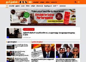 Tamilwin.org thumbnail
