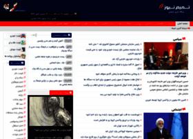 Tamimnews.ir thumbnail