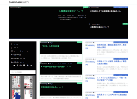 Tamogami.party thumbnail