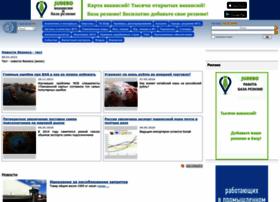 Tamognia.ru thumbnail