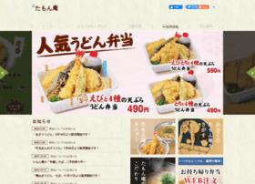 Tamon-an.jp thumbnail
