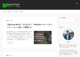 Tamotech.blog thumbnail