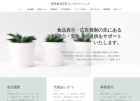 Tamura-skc.net thumbnail