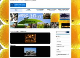 Tamuto.jp thumbnail