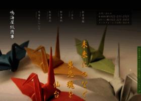 Tanabatank.co.jp thumbnail