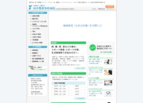Tanakaseikei.jp thumbnail