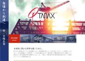Tanax1895.co.jp thumbnail