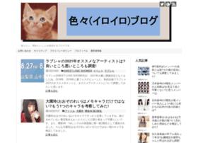 Tanchan48.site thumbnail