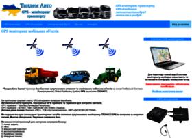 Tandem-avto.com.ua thumbnail
