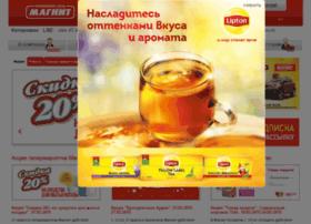 Tander.ru thumbnail