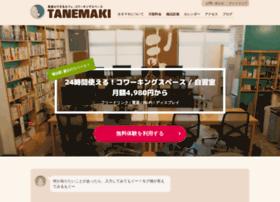 Tane-maki.net thumbnail