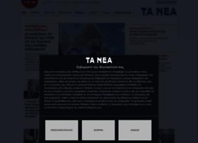 Tanea.gr thumbnail
