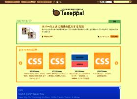 Taneppa.net thumbnail