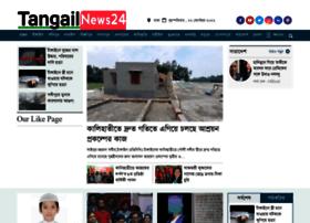 Tangailnews24.com thumbnail