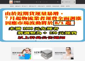 Tangao.com.tw thumbnail