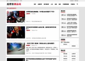 Tangboke.cn thumbnail