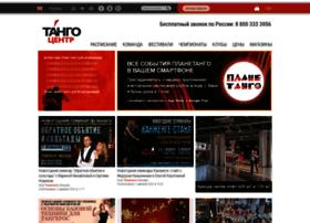 Tangocenter.ru thumbnail