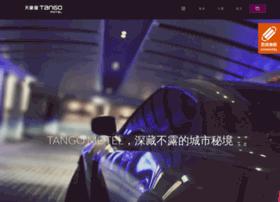 Tangohouse.com.tw thumbnail