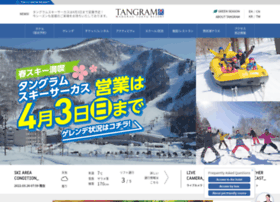 Tangram.jp thumbnail