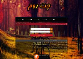 Tanha4.ir thumbnail