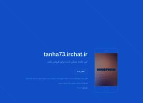 Tanha73.irchat.ir thumbnail