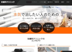 Tani-dentalclinic.jp thumbnail