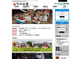 Tanikutoha.jp thumbnail