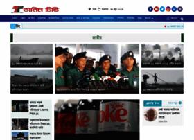 Tanim.tv thumbnail