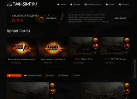 Tanki-shop.ru thumbnail
