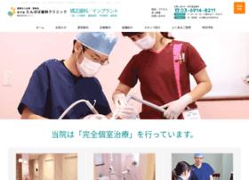 Tanpopo-hikawadai.org thumbnail