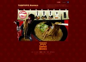 Tanpoporamen.co.nz thumbnail