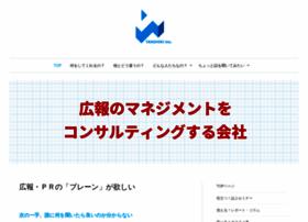 Tanshiki.jp thumbnail