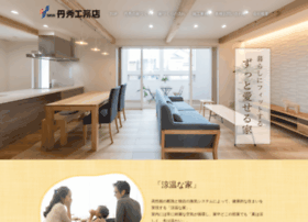 Tanshu.co.jp thumbnail