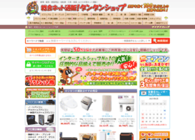Tantan.co.jp thumbnail