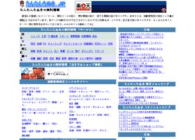 Tantantanuki.jp thumbnail