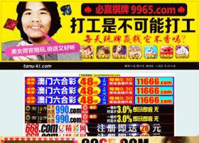 Tanu-ki.com thumbnail