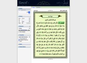 Tanzil.info thumbnail