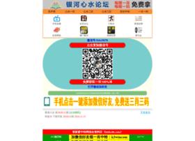 Tao365.cc thumbnail