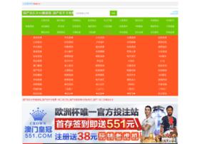 Taoai.cc thumbnail