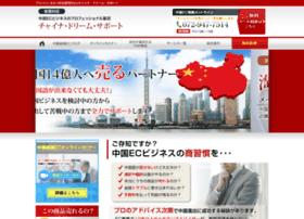 Taobao-support.net thumbnail