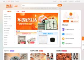 Taobao.cn thumbnail