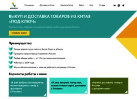 Taobao.ru thumbnail