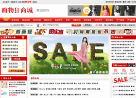 Taobaokuang.net thumbnail