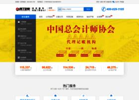 Taoding.cn thumbnail