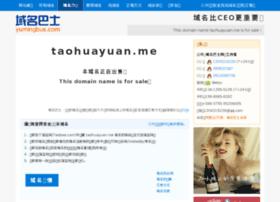 Taohuayuan.me thumbnail