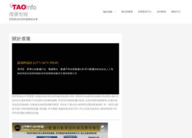 Taoinfo.com.tw thumbnail