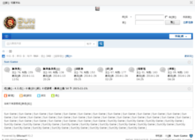 Taoke520.cn thumbnail