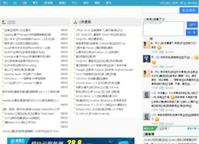 Taoon.cn thumbnail