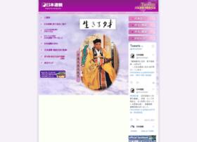Taoworld.info thumbnail