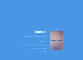 Taper.ir thumbnail